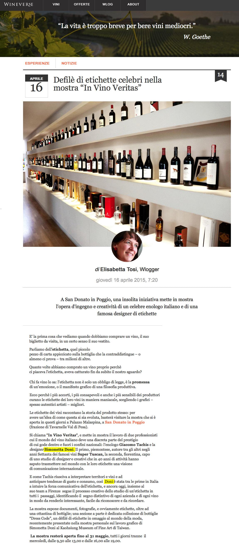 pubblicazione-wineverse-invinoveritas